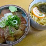 富山県射水市きときと食堂のまかないづけ丼は最高!かけ中も美味いぞ!