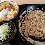 ゆで太郎の日替わりまる得セット!ミニカツ丼セット編