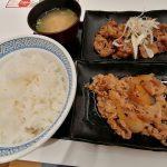 吉野家 牛皿 牛カルビ W定食は最高だ!ずっと10%オフ希望!