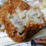 マルチョウ神戸屋のビーフコロッケとメンチカツに肉屋の底力を感じた!