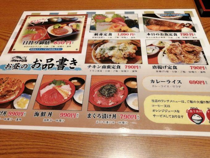 居酒屋 さかなや道場 富山駅前店