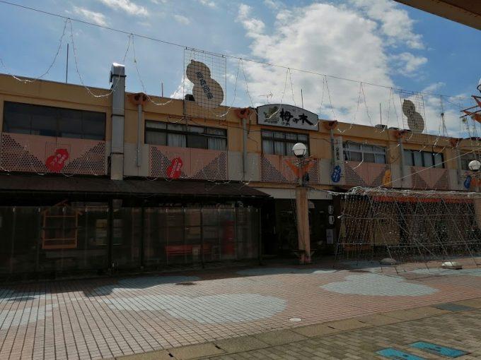 千成商店街