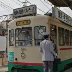 富山路面電車南北直通記念!ぐるっとグルメぐりクーポンで富山名物ます寿司めぐり!