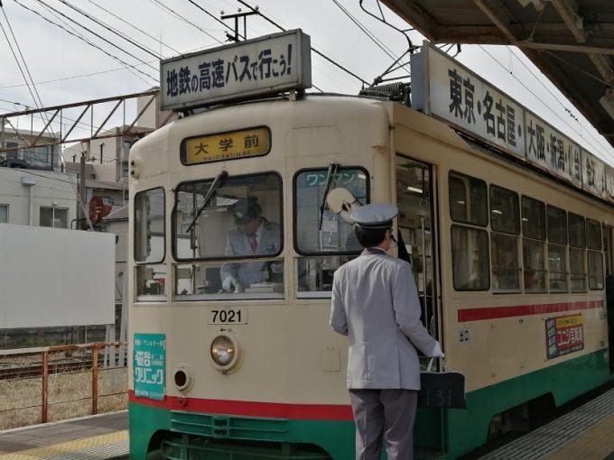 富山路面電車南北直通記念