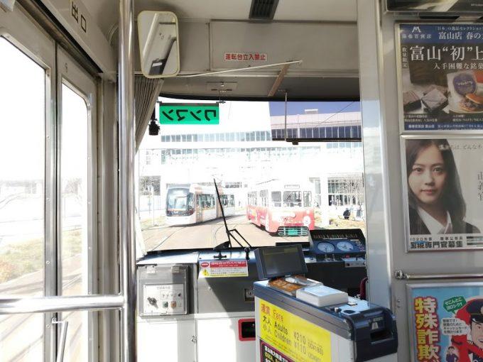 富山路面電車南北開通