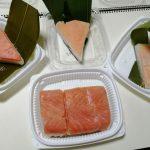 ますの寿し 食べ比べしてみた!一番美味い鱒の寿しはどこ?