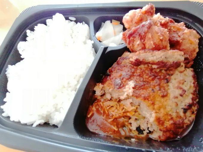 ハンバーグ&若鶏のから揚げ弁当