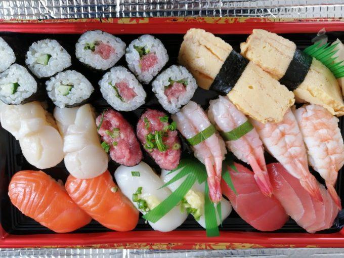 赤しゃり寿司