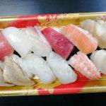 はま寿司でドライブスルーテイクアウトしてみた。便利やな!