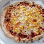 ガスト 持ち帰り おすすめは?ピザが期間限定半額で食べれる?
