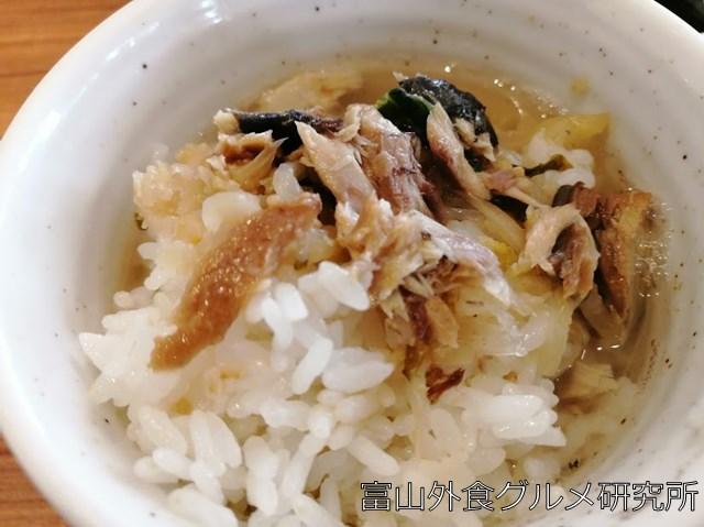やよい軒のサバの味噌煮定食