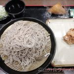 富山市 小木曽製粉所の大ざるそば食べてきた!注文の仕方は?