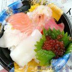 メガドンキ砺波店の海鮮丼とお弁当!アピタ富山店もメガドンキになって欲しいぞ!