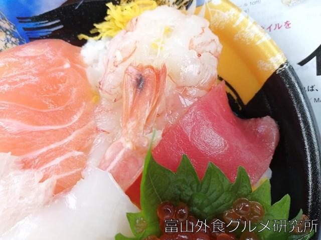 メガドンキ砺波店 海鮮丼