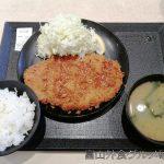 松のや わらじかつ定食の大きさは?コロナだけどご飯おかわりはできるの?