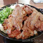 韓丼 まずい?富山店でカルビ丼を実際食べてきた感想!