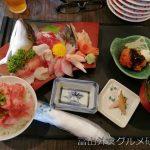 砺波市 さかなや工房 海鮮・蔵 お刺身定食が素晴らしい!富山で一番かも?