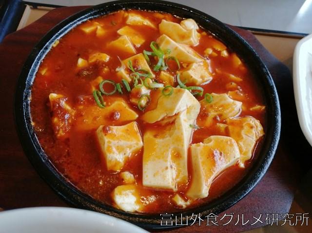 やよい軒の回鍋肉と麻婆豆腐の定食