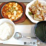 やよい軒の回鍋肉と麻婆豆腐の定食!回鍋肉は美味いんだけどな