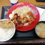 かつや 鶏ちゃん焼きチキンカツ定食!本場岐阜県を想像させる味だった!