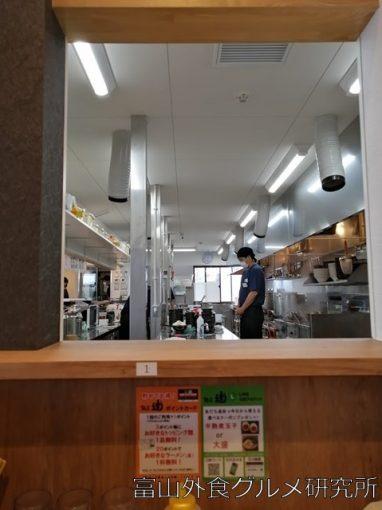 麺屋達 掛尾店 クーポン