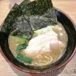 富山市 麺屋達 掛尾店!豚骨醤油ラーメンとから揚げが美味い!