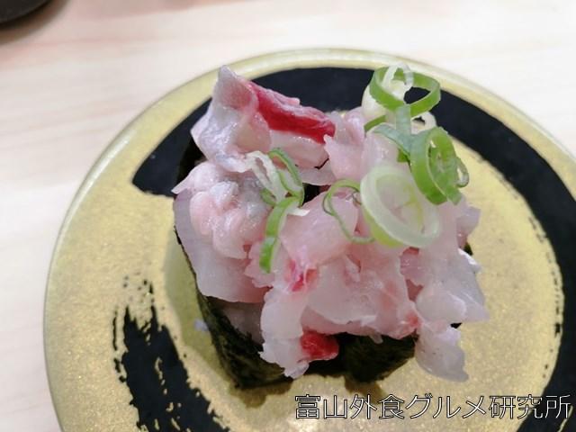 はま寿司 平日90円