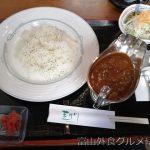 南砺市 レストラン芝井川の芝井川カレー!となみ野グルめぐりクーポンで食べてきた!