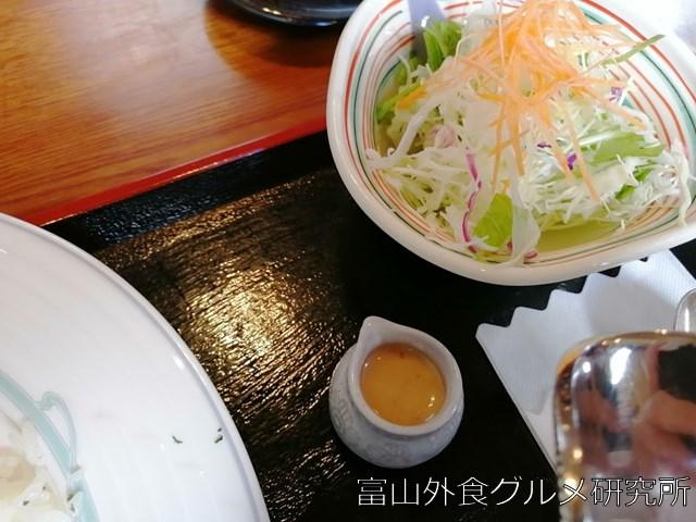 レストラン芝井川