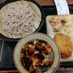 富山市 小木曽製粉所 肉つけそば!コロッケ ミニ山賊焼き ちくわ天食べてきた!