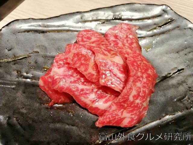 氷見 牛屋 富山駅店