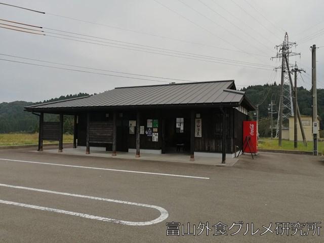 増山陣屋 駐車場