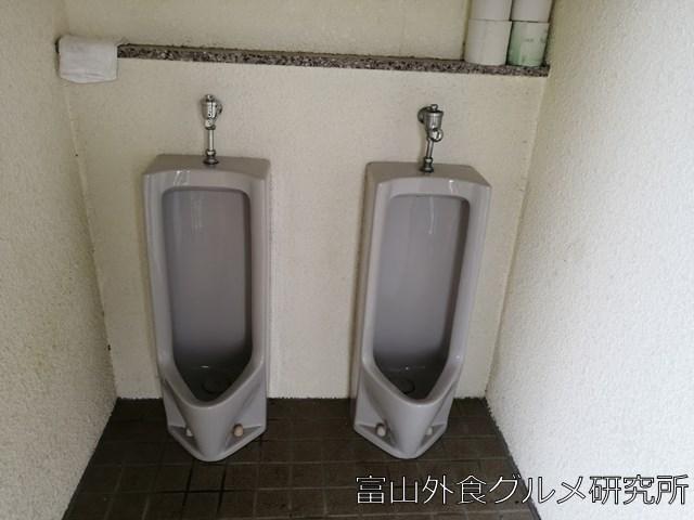 増山城 トイレ