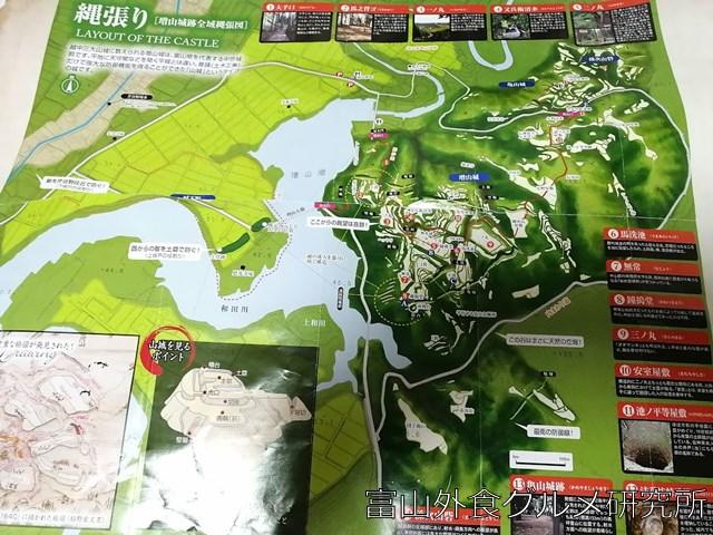 増山城 パンフレット