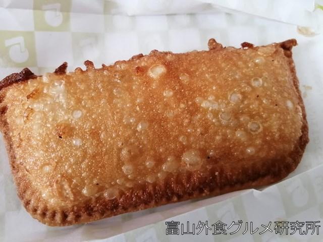 国産りんごパイ