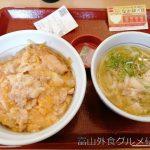 なか卯 ランチ! 親子丼&鶏塩うどん 食べた感想!