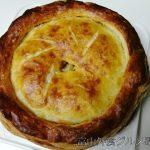 南砺市アニバーサリー・ハバワールドのレモンとワインを煮込んだりんごパイは超お得!
