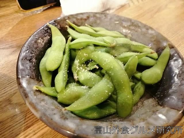 【おつまみ】枝豆