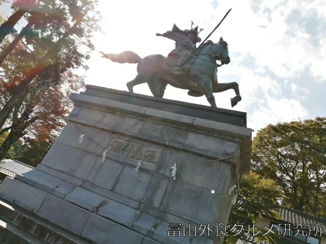 埴生護国八幡宮