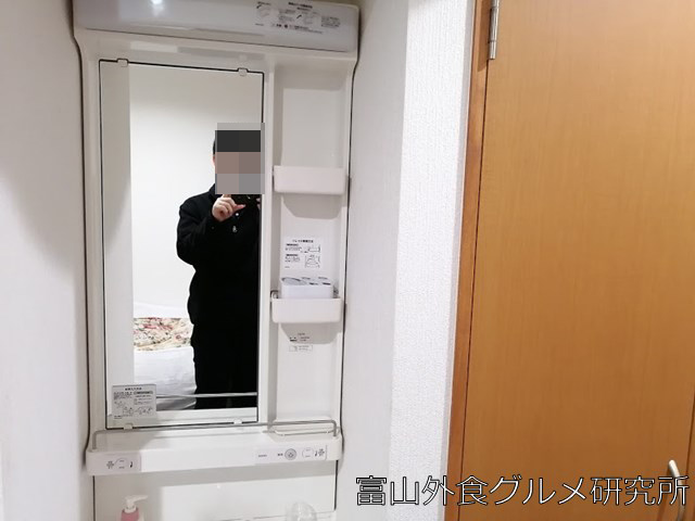 宮島温泉 滝乃荘 部屋