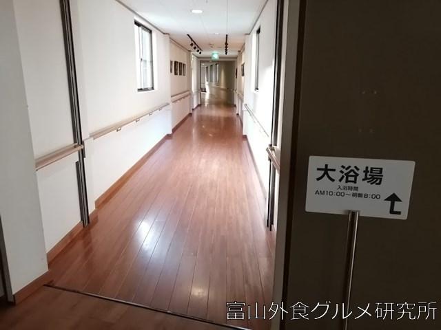 宮島温泉 滝乃荘 旅行記