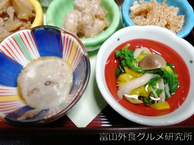宮島温泉 滝乃荘 食事
