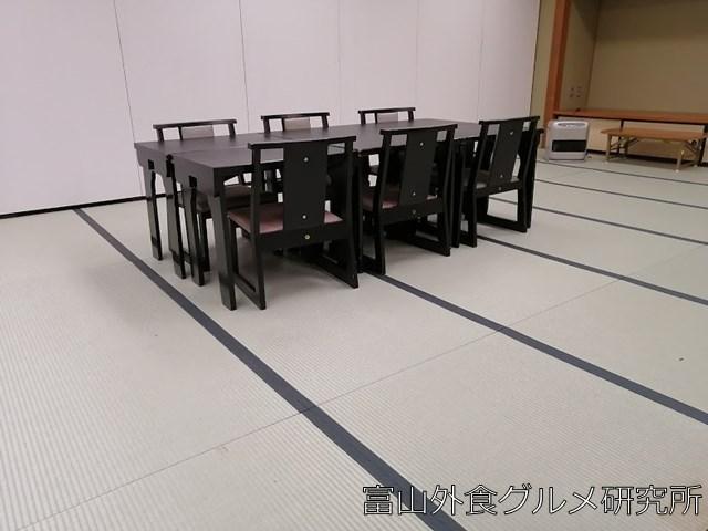 宮島温泉 滝乃荘 朝食