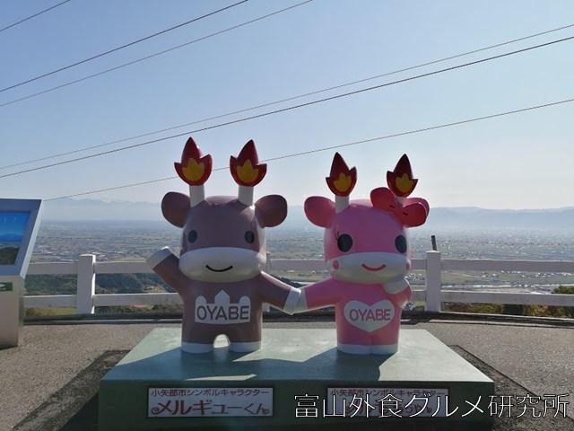 稲葉山牧場