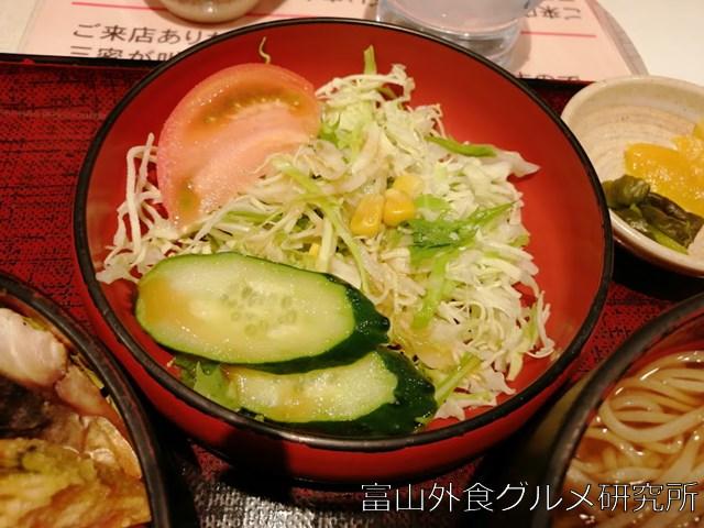 大黒や アピア店 日替わり蕎麦ランチ