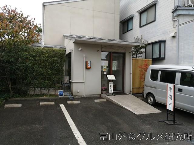 蕎麦 神通町 田村 駐車場