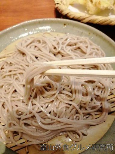 富山 蕎麦 田村