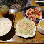 富山 バーンズ あっぷるぐりむの豚バラGOGO焼肉ランチは富山県で一番かも?