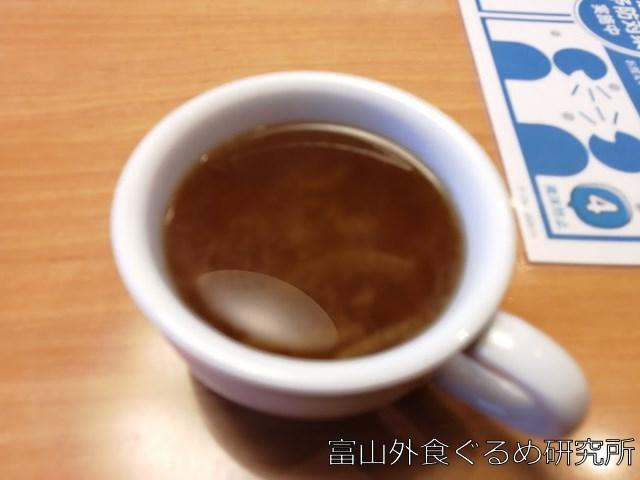 ステーキ宮黒瀬店 日替わりランチ