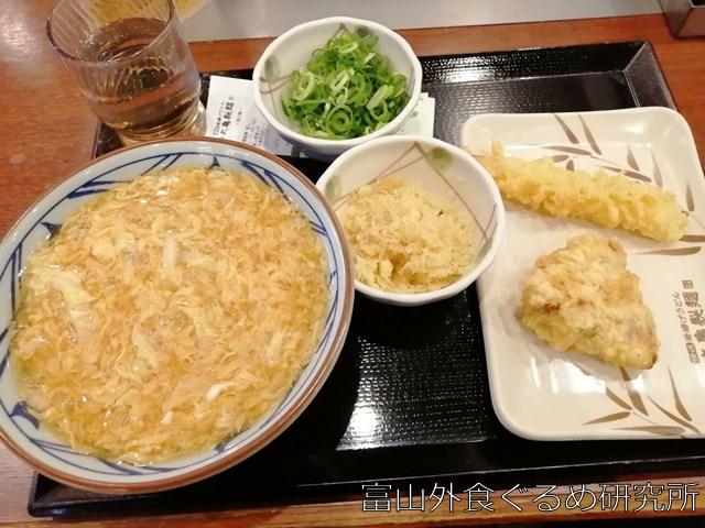 丸亀製麺 玉子あんかけランチセット
